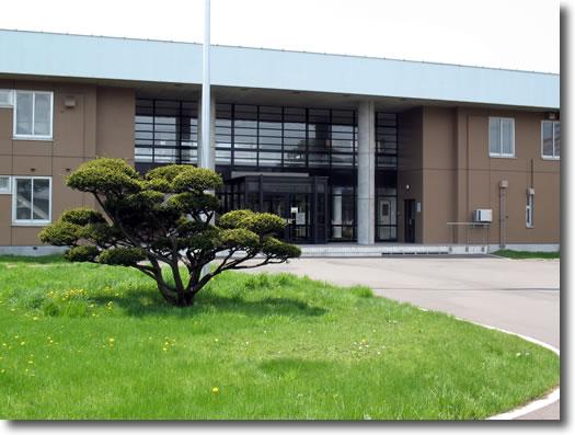 税務大学校札幌研修所