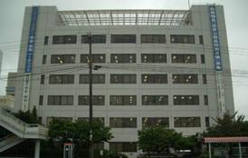 那覇税務署 国税庁