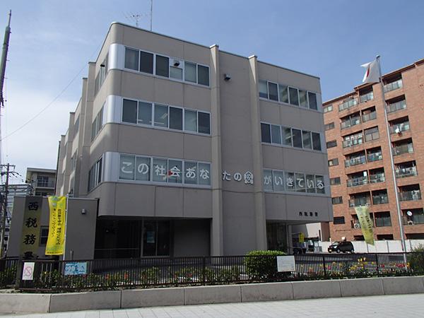 熊本 西 税務署